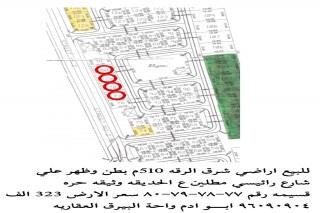 للبيـــع ارض شرق الرقه 500م مو