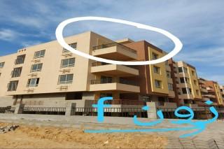 شقة ١٧٠ م للبيع