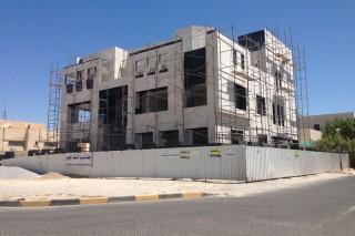 بيت حكومى سعد العبدالله