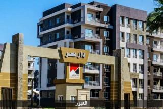 شقق سكنية للبيع