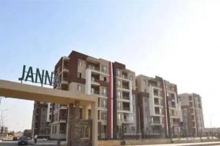 مشروع جنا السكني لمحدودى الدخل