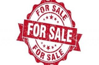 اؤض ترخيص تجاري للبيع